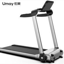 Фитнес-оборудование для помещений, многофункциональная беговая дорожка с шагомером, большой вес, ручная складывающаяся фитнес-машина для домашнего использования