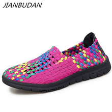 JIANBUDAN/ Summer breathable flat womens shoes Soft bottom comfort Walking Woven mesh Breathable casual Size 35-42