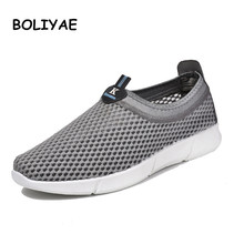 2019 New Sneakers Men's Summer Plus Size 35-46 Comfortable Casual Shoes Mesh Breathable Loafers Flats Shoes Footwear