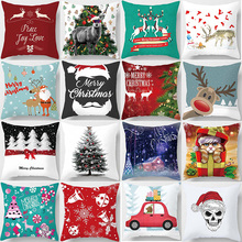 Beauty Christmas  pillow cases women men square Pillow case cute cartoon covers size 45*45cm