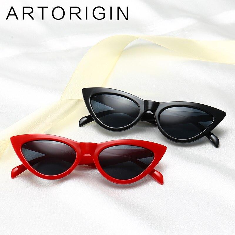 e4189f9087 Luxury Brand Cat Eye Sunglasses Fashion Boutique Sunglasses Women