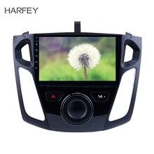 9 Harfey 8.1 راديو