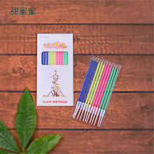 12PCS / bag 4 color thread candle birthday party holiday