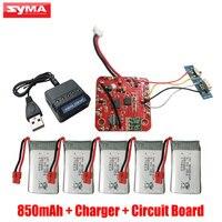 Syma Series RC Drone 850mAh 3 7V LiPo Battery For X5C X5SC X5SW X5HC X5HW 5