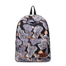 Япония и корейский стиль для девочек школьный Цветочный Холст Рюкзак Японский модная школьная сумка для девочек школьного рюкзака, сумки для школы