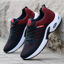 Movement mens shoes fly woven Sneakers air cushion spring and autumn new wild breathable tide casual fashion