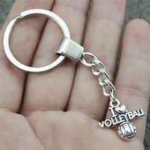 Men Jewelry Key Chain Party Gift Keychains 21x20mm I Heart Volleyball Antique Bronze Silver Rings
