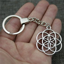 The Flower Of Life, Seed Life Keyring Keychain 42x35mm Antique Silver Key Chain