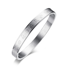 8mm Flat Hinged Bangle Bracelet for Men Women Silver Tone Engraving Twelve  Constellations Stainless Steel Male 9780cfef87b2