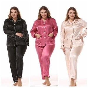 Image 2 - JULYS שיר גדול גודל גבירותיי משי פיג מה סט ארוך שרוולים קרדיגן רופף שתי חתיכה נקבה Nightwear נשים הלבשת