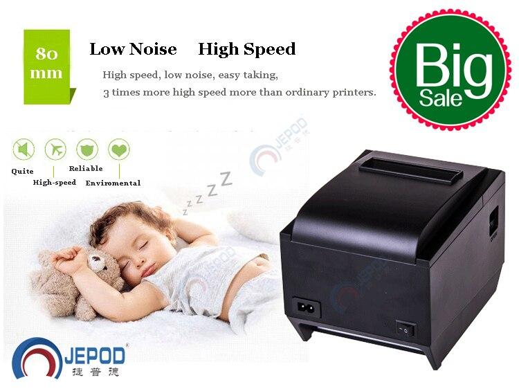 8005--big sale-logo.jpg