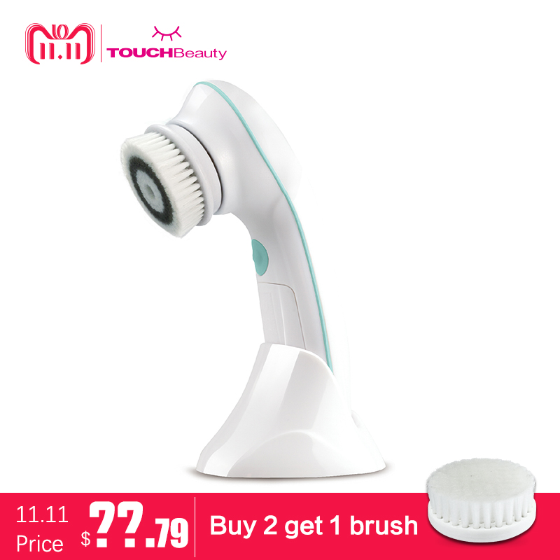 TOUCHBeauty 360 Rotating Facial Cleansing Brush, Waterproof with 2 Working Speeds For all skin types, Facial Spa TB-0759D touchbeauty smart rechargeable dual head optical facial cleansing brush with inbuilt sensor and timer tb 1582