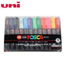 Uni Poster Case Pc-1m-Paint Marker-Extra Fine 12-Colors 12pcs/Lot Bullet-Tip-0.7mm Water-Based-Advertising-Pen