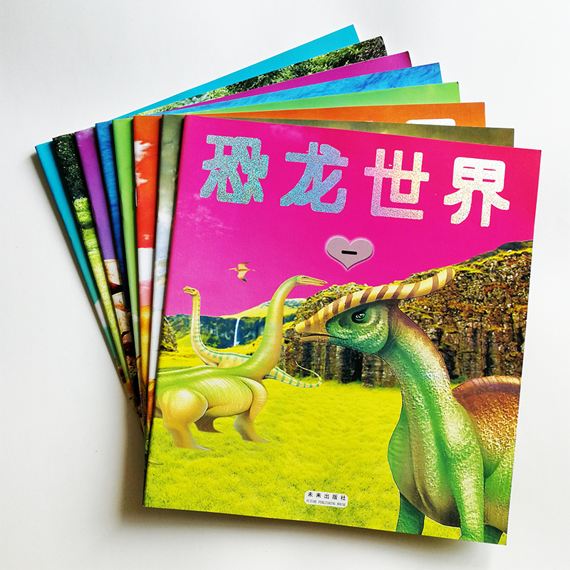 купить 8Pcs/set Dinosaur World Picture Books Chinese Version (with Pinyin) for Children/kids недорого