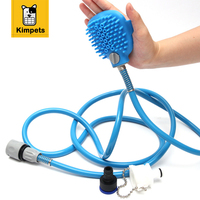 GOLDPETS New Pet Bathing Tool Comfortable Massager Shower Tool Cleaning Washing Bath Sprayers Dog Brush Pet Supplies Wholesale