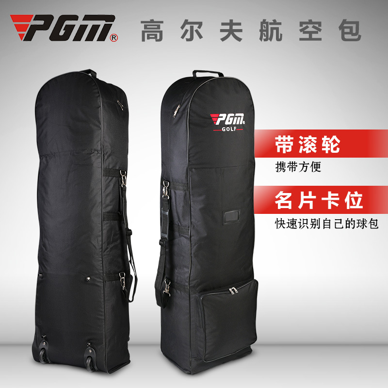 Production PGM Golf Bag Aviation Cover Bag With Single-checked Pulley A4741 pgm supreme golf club set 13clubs titanium for men with golf bag driver 2woods hybird 8irons putter stand bagpackage head covers