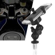 Для SUZUKI GSX1300R HAYABUSA GSXR1000 GSX-R1000 2005-2016 Аксессуары для мотоциклов gps навигации кадра мобильный телефон крепёжный кронштейн