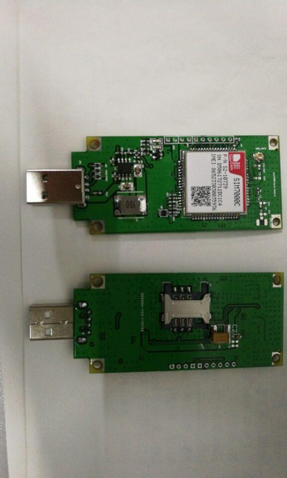 SIM7000C Development Board, CAT M1 Development Board NBIOT Development Board, Multi Mode USB Development Board an incremental graft parsing based program development environment