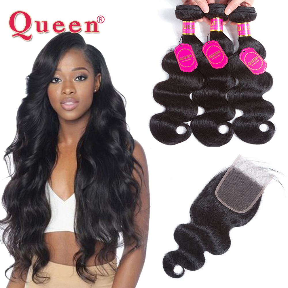 퀸 헤어 제품 브라질 헤어 위브 바디 웨이브 번들 - 인간의 머리카락 (검은 색)