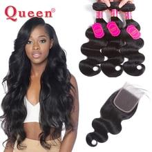 Karalienės plaukų gaminiai Brazilijos plaukai išplauti kūno bangų paketus su uždaromis Brazilijos mielės plaukais Žmogaus plaukų paketai su uždaromis