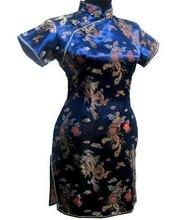 Light Blue Traditional Chinese Clothing Women's Satin Mini Cheongsam Qipao Dress Plus Size S M L XL XXL XXXL 4XL 5XL 6XL J4062