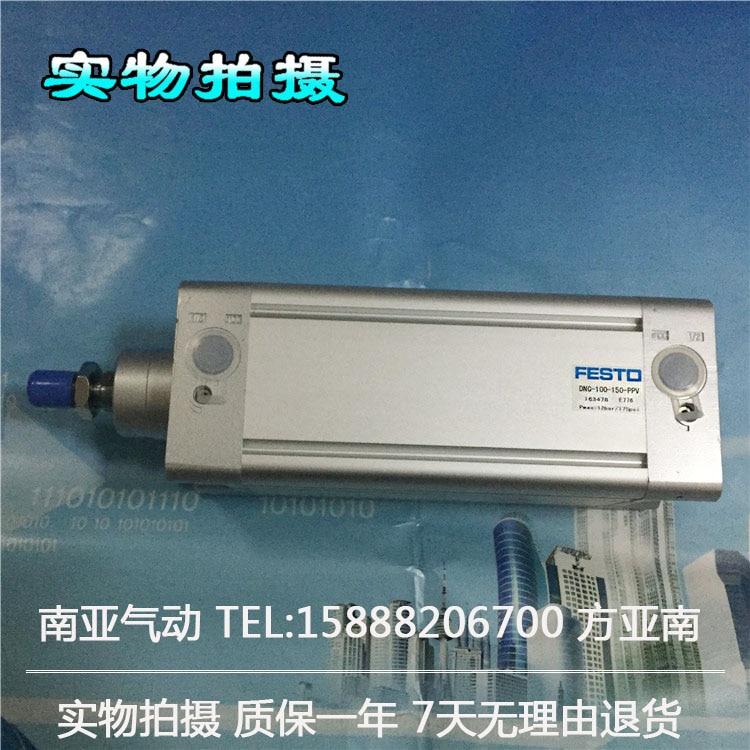 Genuine Silverline CHIAVE VALVOLA 140 mm101244