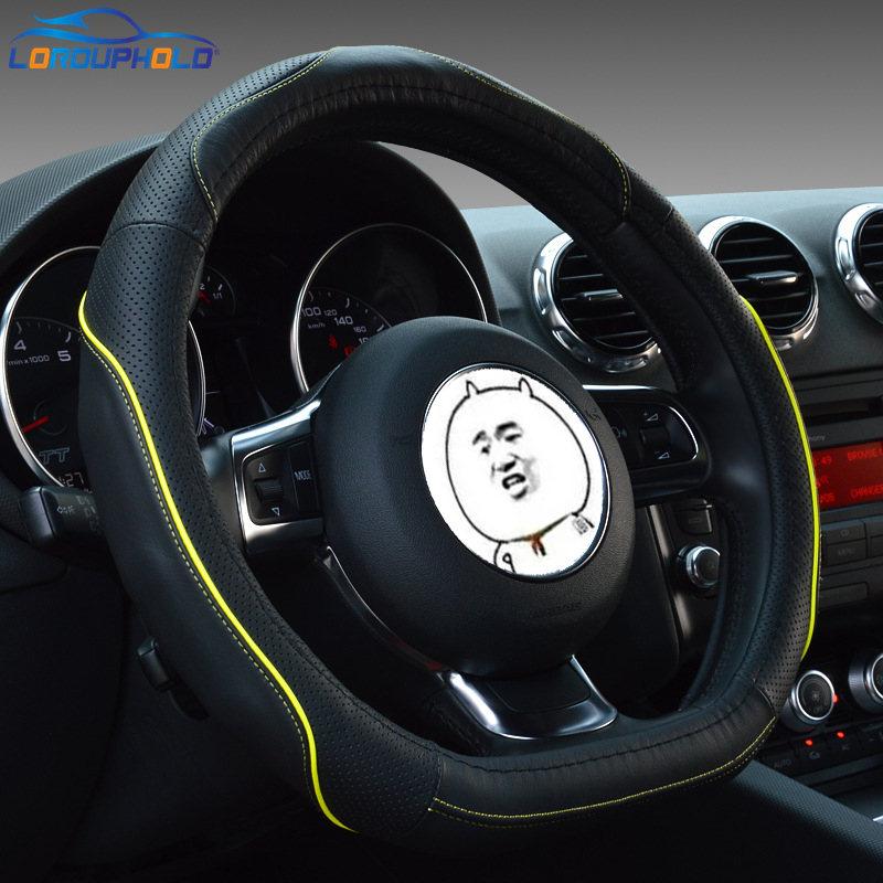 Anillo D Cuero genuino para VW GOLF 7 2015 POLO Sagitar cubierta del - Accesorios de interior de coche