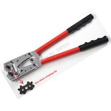 6-50mm2 медные трубки обжимные инструменты и плоскогубцы для кабельных наконечников, Сверхмощный кабельный наконечник обжимные инструменты LX-50B
