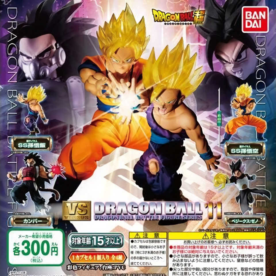 Tronzo 4 pçs/set Original Bandai Gashapon HG Dragon Ball Super VS 11 Vegeks Cumber SSJ Goku Gohan PVC Action Figure brinquedos modelo