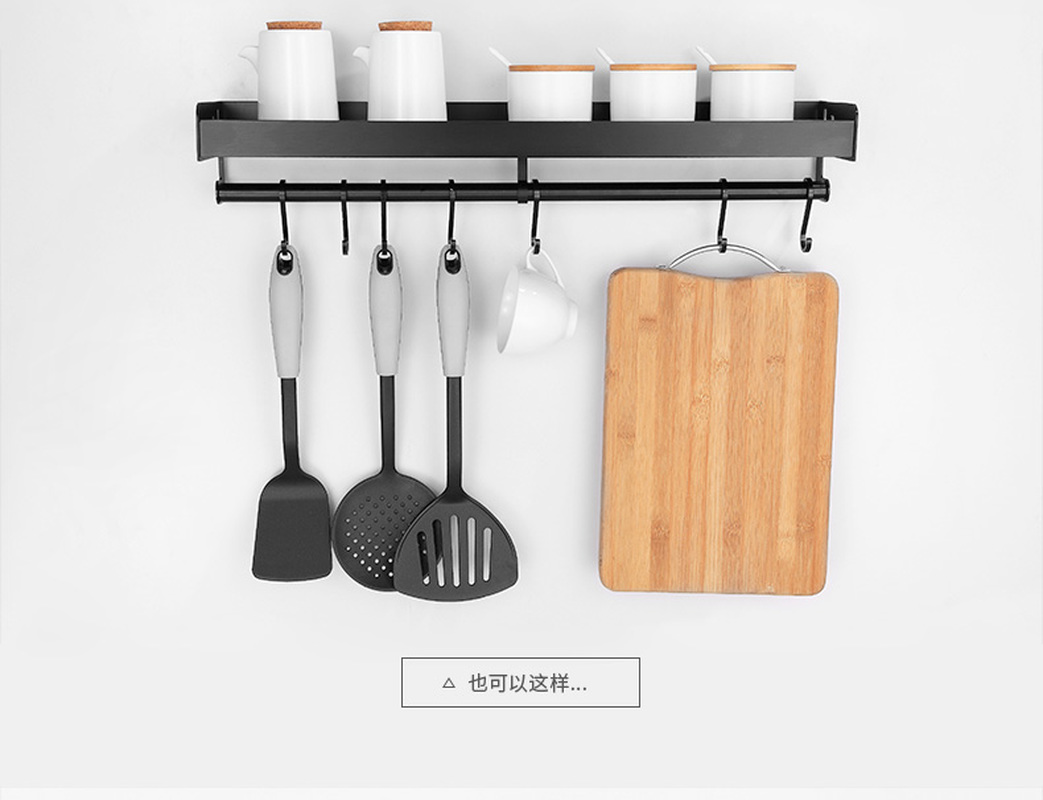 Black kitchen and bathroom kitchen wall-mounted storage rack wall-mounted perforated hanging rod seasoning rack Lu5151
