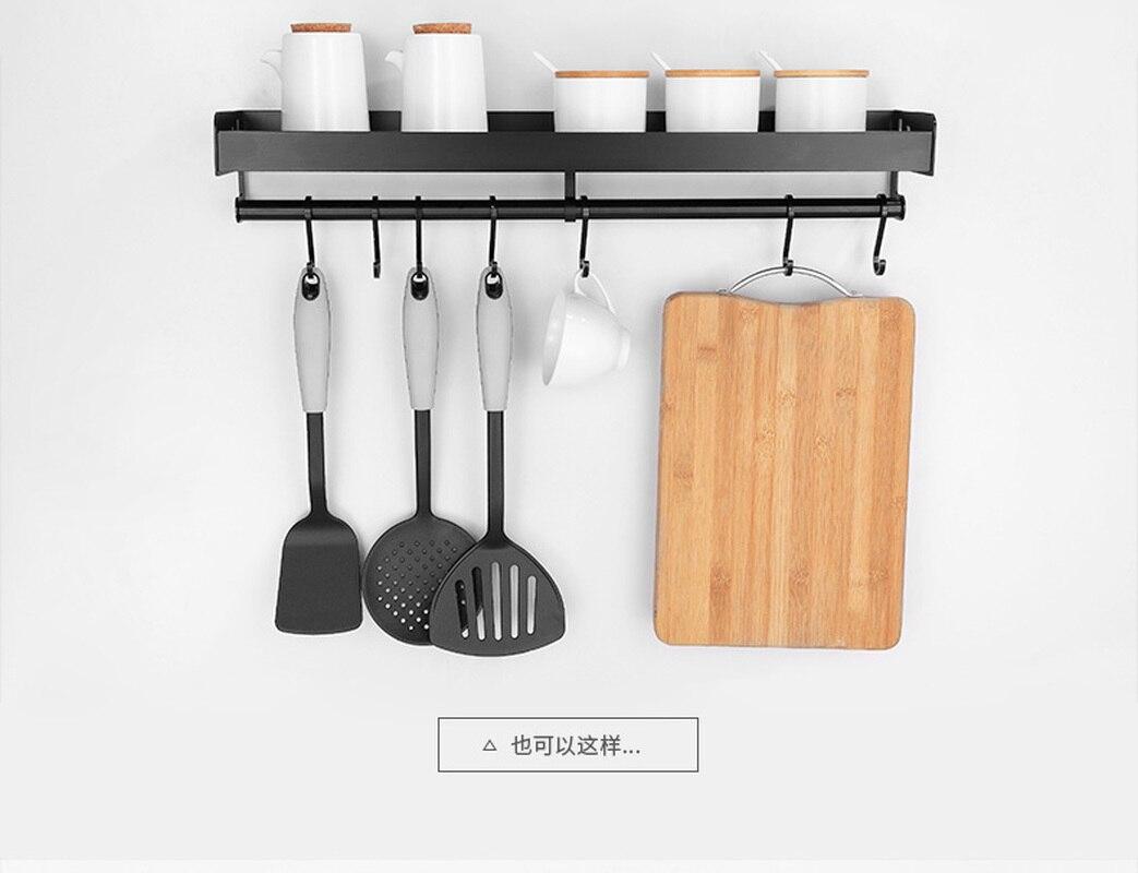 Negro cocina y cocina Baño de almacenamiento de pared estante montado en la  pared colgante perforada barra condimento Lu5151 5ab3bc534e34