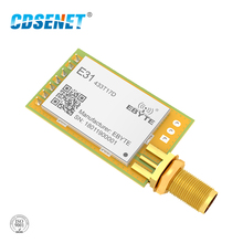 1pc AX5043 433MHz Wireless rf Long Range Module CDSENET E31-TTL-50 UART 2100m 433 mhz Wireless rf Transmitter Receiver  цена 2017