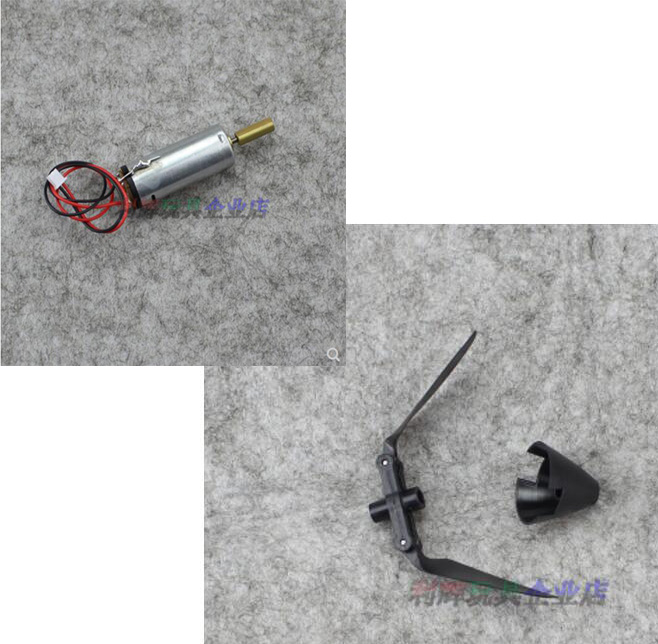 Replacement Motor Unit for WLtoys XK A800 2.4Ghz 5CH RC Airplane Spare Parts