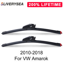 SLIVERYSEA Replace Wiper Blade for Amarok 2010-2018 Silicone Rubber Windshield Windscreen Auto Car Accessories