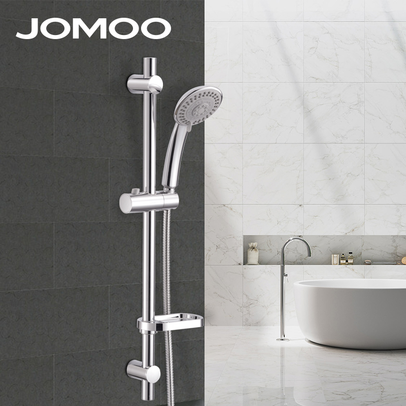 JOMOO ABS Material Chrome Finish Bathroom Shower Set Hand Shower Head With Slider Bar 1.5M Shower Hose and Soap Dish shower hose sea pioneer 1 5m anti explosion stainless steel shower hose with solid brass