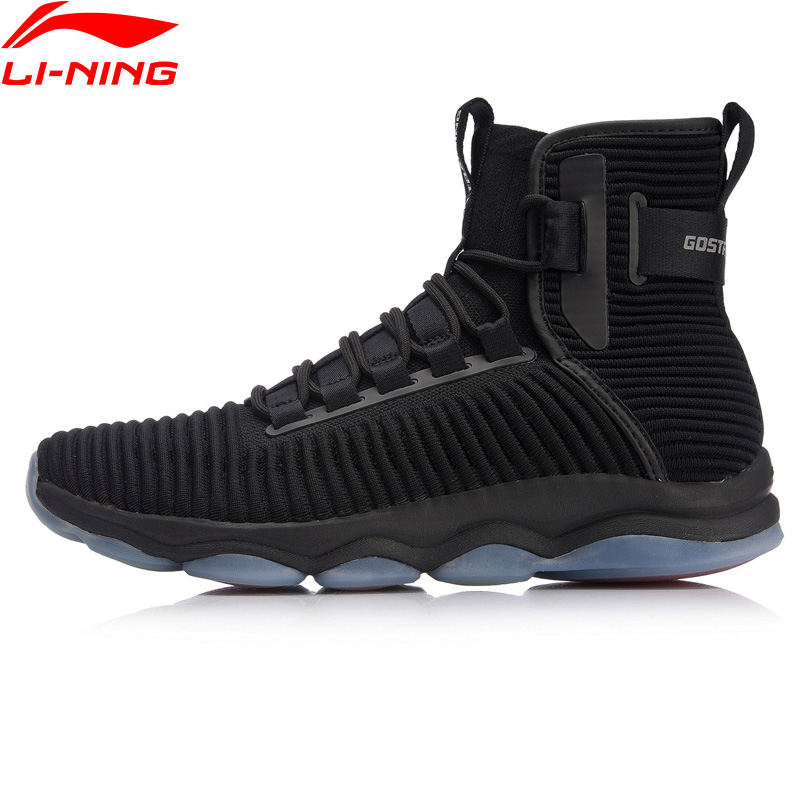 Li Ning Men GO MASTER 2018 Training Shoes Cushion High Cut Mono Yarn Breathable LiNing Comfort