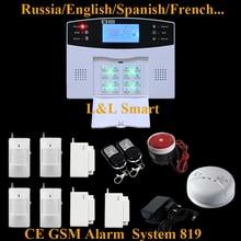 Четыре Диапазона Беспроводной GSM SMS Сигнализация Главная Безопасности Охранной охранной Сигнализации с Голосовую Подсказку