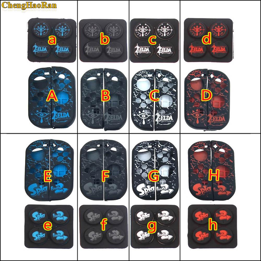 1set de silicona suave con carcasa protectora + 4 Uds. De agarre Con tapas de Joystick para Nintend Switch NS Joy-con