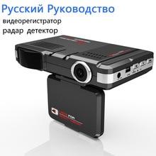 "Automobile DVR STR8500 Radar Detector 2.Zero"" LCD GPS Logger HD 720P 140 Diploma Angle Russian model Language Video Recorder"
