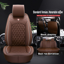 pu leather car seat covers for  For Honda accord 2003 2007 2019 city jazz crv civic stream