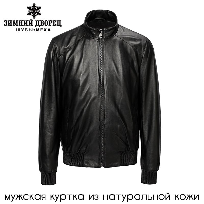 мужская кожаная куртка с капюшоном бесплатная доставка