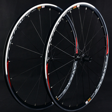 Road Bike Wheel Set FOXRACE R2.25 Racing 120 Ring Overrun 11 Speed Bike Wheel Group Sun Ring Broken Wind Flat Spokes