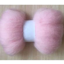 WFPFBEC Z18 – poupée amusante à faire soi-même, couture 100% laine mérinos, fibre de laine, pour feutrage à l'aiguille, 50G 100G