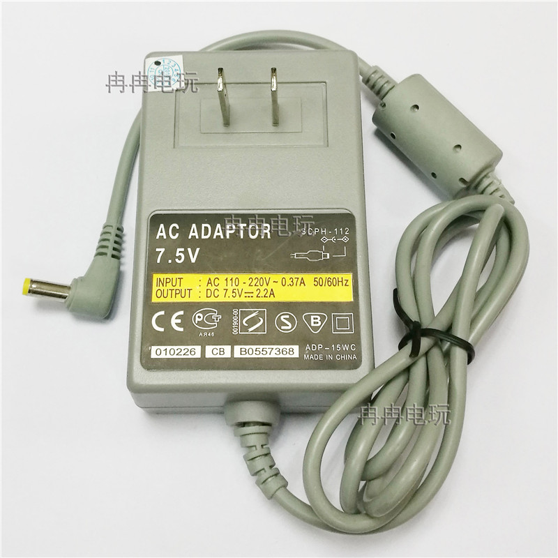 Free shipping High quality For US Adapter PS1 Accessories For PS1 PSONE Fire Power Supply Transformer Charger Domestic Cattle