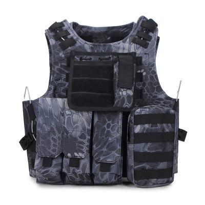 PUBG Level 2-3 Bulletproof Vest Cosplay Costume