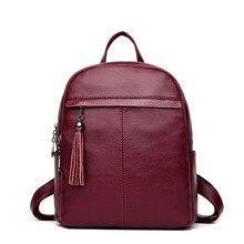 Кисточкой женские рюкзаки натуральная кожа натуральная Женская дорожная сумка на молнии рюкзак высокое качество школьная сумка девушка Mochila 2017