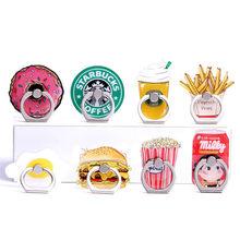 Universal Metal Finger Ring Holder Mobile Phone Holder Stand Funny Chips Pop  socket Hamburgers Pattern popsocket a461fa56805f