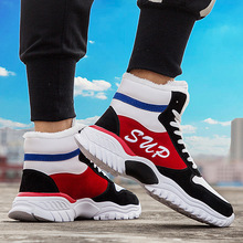 Hot With Fur Insole Men Casual Shoes Fashion Mens Shoe Winter Canvas Lace Up Footwear Male Designer High Top Sneakers For Men