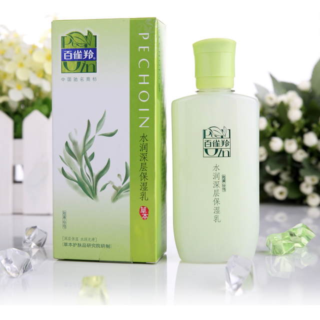 2014 Hrebaceous hydra moisturizing milk deep 100g supple moisturizing whitening lotion