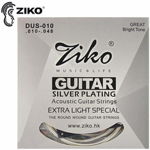 ZIKO DUS 010-048 011-050 012-053 Acoustic guitar strings silver plating guitar parts musical instruments Accessories